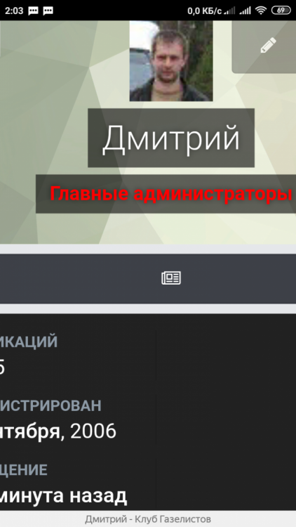 Screenshot_2019-07-23-02-03-20-148_com.yandex.browser.png